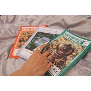 SUSU学習帳 [じゆうちょう]3冊セット